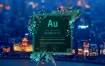 Adobe Audition CC简体中文版Win/Mac AU CC