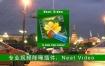 AE插件:Neat Video V4.1.1 AE插件视频降噪去噪点 带安装注码