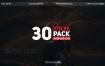 AE模板30组创意标题动画包