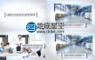 AE模板高科技网格时间线宣传企业视频