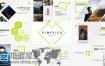 AE模板现代简洁企业介绍宣传包装公司商务展示