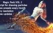 AE脚本/模板:30种Particular粒子特效包AE脚本与模板