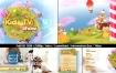 AE模板儿童电视节目包装片头动画六一儿童栏目