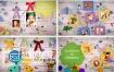 AE模板六一儿童节电子相册儿童幻灯片动画