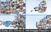 AE模板10种多图片汇聚LOGO演绎动画