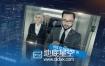 AE模板企业宣传片介绍科技感未来信息图片视频动画