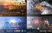 AE模板E3D标题3D宣传片马赛克像素汇聚动画照片展示