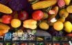 E3D和C4D三维模型 19种常见水果蔬菜含贴图
