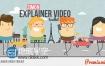 AE模板二维动漫卡通人物解说视频场景信息图动画