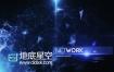 AE模板Plexus粒子点线面抽象网络通信科技公司震撼宣传片头