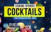 AE模板电视包装节目开场烹饪厨师美食广告片头动画