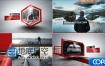 AE模板公司简介企业时间表业务展示包装动画