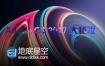 Adobe CC 2017大师版 V7.0