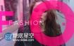 AE模板时尚干净广告动感毛刺企业宣传片效果