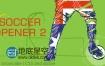 AE模板欧洲杯主球锦标赛MG动画栏目包装片头