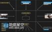 AE模板产品突出点线标注细节描述图表价格标题动画包装