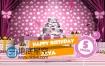 AE模板生日聚会蛋糕礼物贺卡庆祝生日快乐