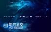 AE抽象生长水族粒子特效宣传片文字标题动画