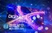AE模板科幻数字全息开场片头高科技界面宣传视频介绍