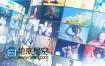 AE模板广播商业三维电视墙多屏幕照片展示幻灯片动画效果