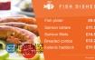 AE模板餐厅菜单饮料促销美食披萨饼啤酒展示宣传动画