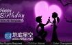 AE模板卡通人物表白剪影爱心情侣节日片头动画