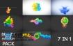 AE模板7种不同标志logo演绎水墨烟雾粒子标志动画