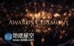AE模板飘带背景金色粒子颁奖典礼大型晚会包装