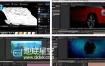 E3D教程:《琳达Element3D插件全面教程》中文语音翻译