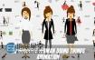 AE模板企业营销金融贷款商务女性角色动画介绍股市储蓄税收减免动画包