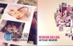 AE模板情人节LOVE照片拼贴画形成心形图案相册婚礼视频