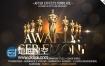 AE模板E3D工程大气金色奥斯卡三维包装晚会颁奖典礼