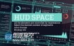 AE模板HUD图形动画信息图表数字全息投影高科技技术动画
