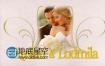 AE模板婚庆电子相册唯美复古风格翻书婚礼照片