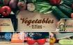 AE模板标题动画实拍厨房蔬菜素材电视节目合成片头动画