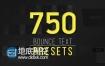 AE预设:750组文字动画预设