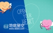 AE模板卡通浪漫情人节宣传片头动画效果