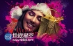 AE模板水墨动画照片相册视频圣诞节主题动画庆祝圣诞快乐