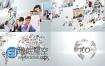 AE模板多视频图片汇聚成地球旋转企业公司世界标志片头动画