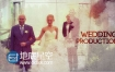 AE模板复古浪漫婚礼水墨散开遮罩漏光视频动画