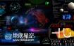 AE模板UI用户界面科幻全息图350种元素包高科技HUD抬头显示器