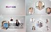 AE模板广播新闻科技感通讯网络公司企业宣传片头特效