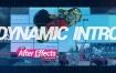 AE模板动态故障毛刺城市运动视频宣传片头