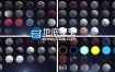 250种Element 3D金属布料玻璃土石塑料材质纹理贴图Starfall Shaders
