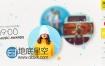 AE模板电视栏目包装时尚欢快导视播出预告片头字幕