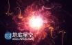 AE模板宇宙星辰粒子特效logo演绎片头标志动画