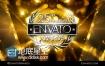 AE模板金色背景公司年会典礼晚会电影颁奖影视动画