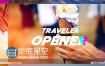 AE模板冒险度假旅行者我的旅程宣传视频开场片头动画