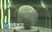 AE模板LOGO演绎高科技机械动画标志展示