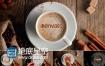 AE模板咖啡厅销售视屏广告店铺展示促销动画